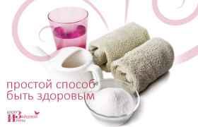 Как промывать нос