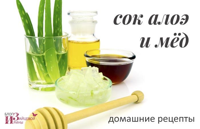 Маска из мёда и алоэ для волос