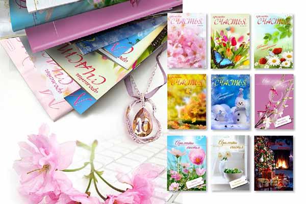 обложки журналов ароматы счастья