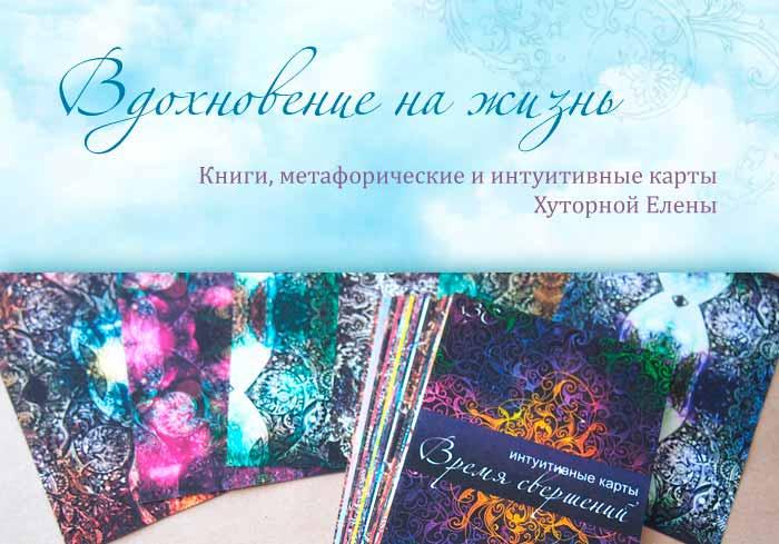 http://e-hutornaya.ru