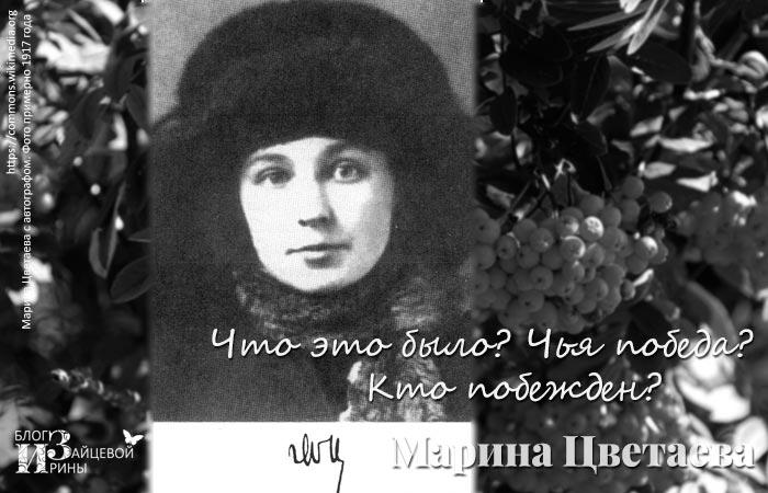 песни на стихицветаевой