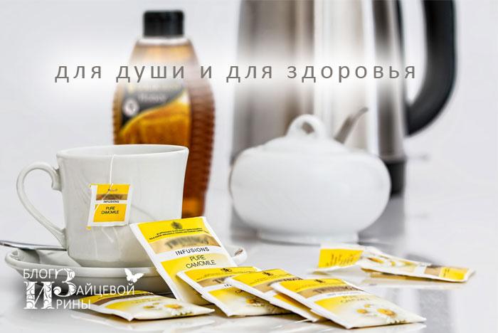 Можно ли беременным пить ромашку аптечную