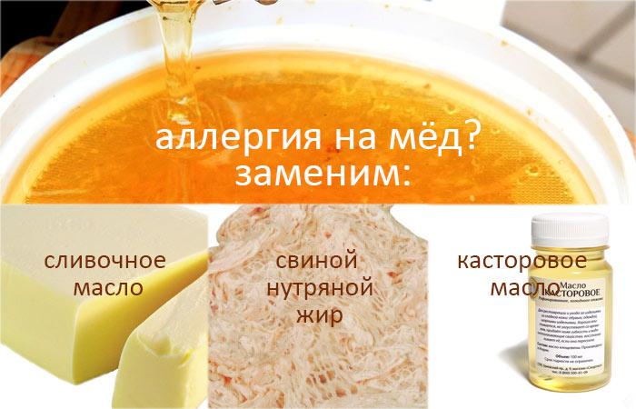 Капустный лист с медом от кашля взрослым и детям, Блог Ирины Зайцевой