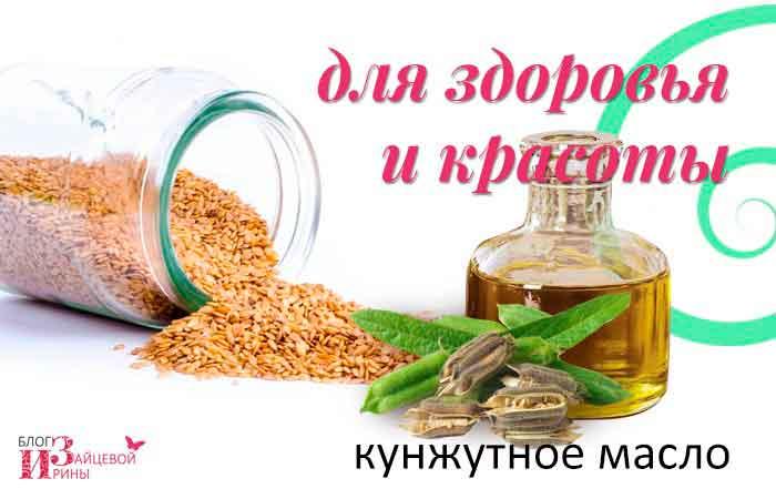 Кунжутное масло для лица и волос. Применение кунжутного масла в кулинарии