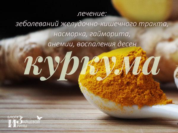 Гемангиома печени лечение в украине