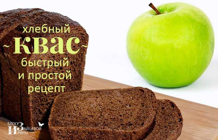 Рецепт: Простой домашний хлеб - все рецепты России 41