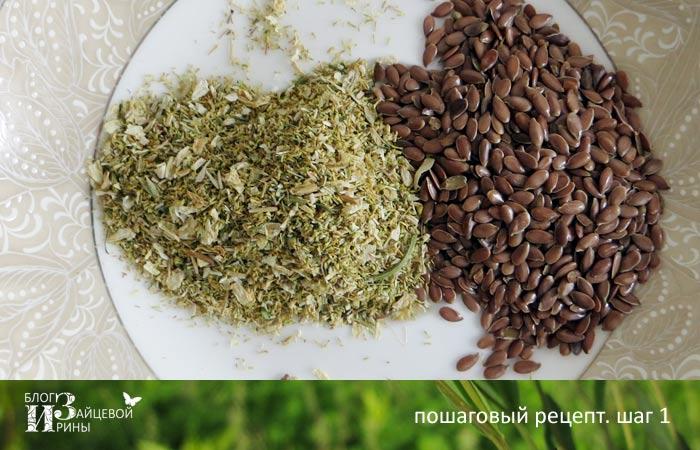 Семена льна как принимать для очистки организма