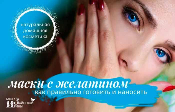 Отвар для проблемной кожи лица