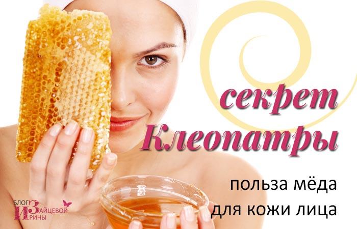 маска для лица с медом желтком и оливковым маслом