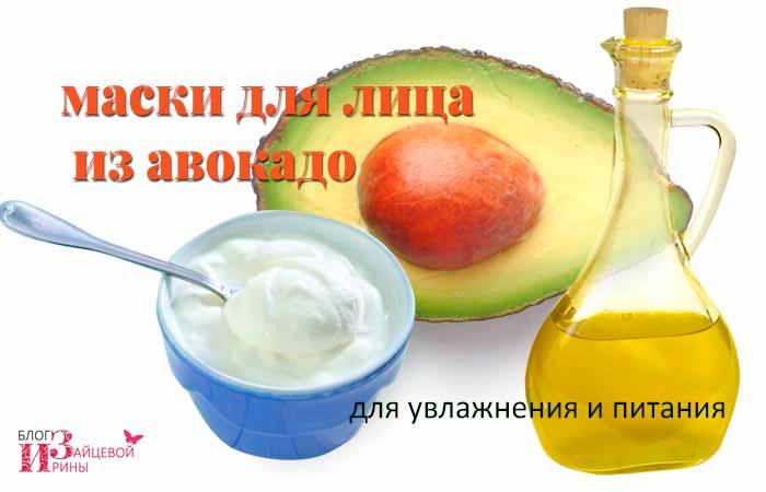 молоко лимон оливковое масло мука яйцо маска