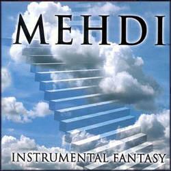 Музыка Mehdi - мелодии сердца и души