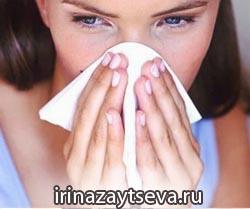 Лечение насморка в домашних условиях народными средствами