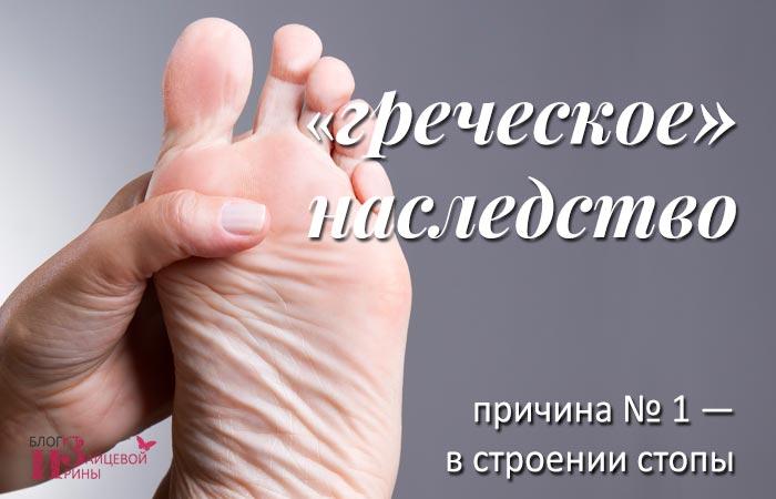 Натоптыши на ногах