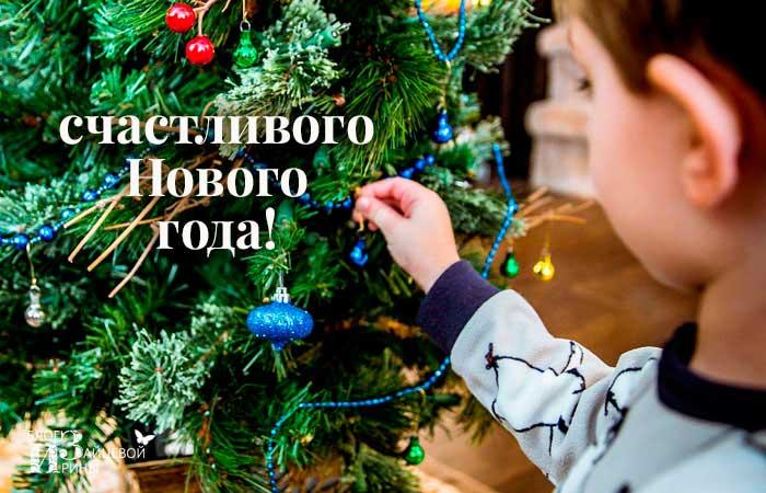 Новогодние песни для детей скачать