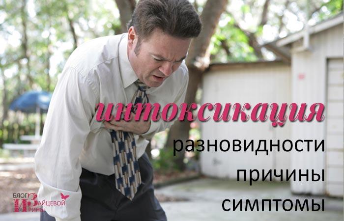 ochishenie-lnyanim-maslom-pechen