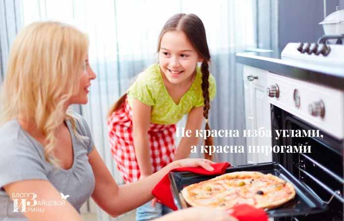 поговорки о семье