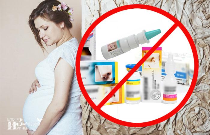 Почему нельзя расстраивать беременных 55