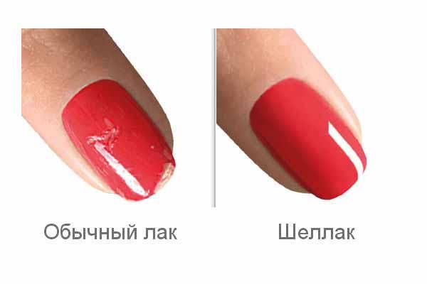 Вреден ли шеллак ногтям