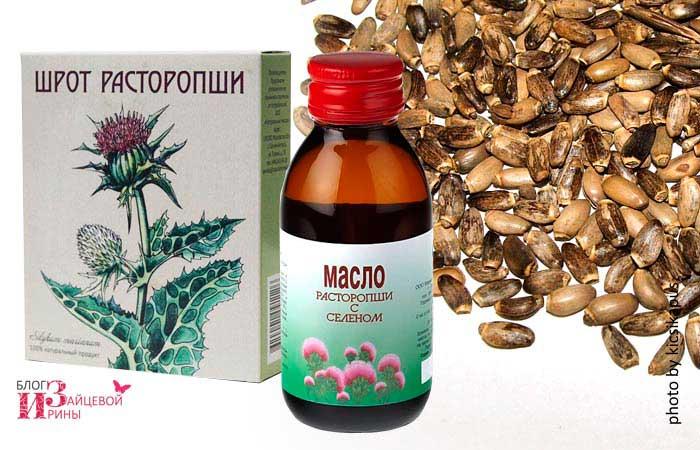 расторопша  и лечебные рецепты
