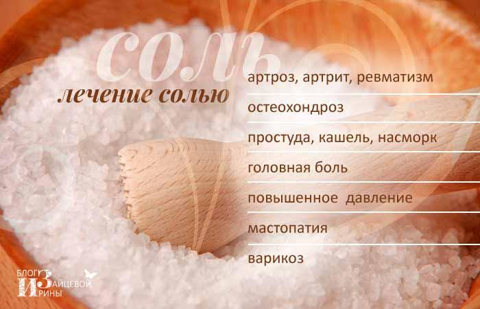 Самые читаемые статьи: Лечение от варикоза краснодар