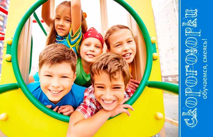 Скороговорки для детей разного возраста