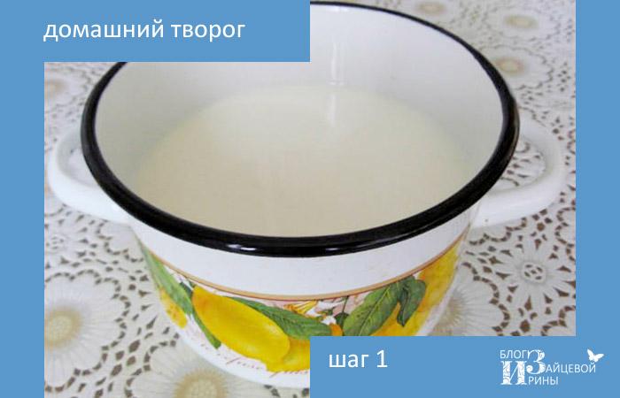 Приготовление творога в домашних условиях творог 578