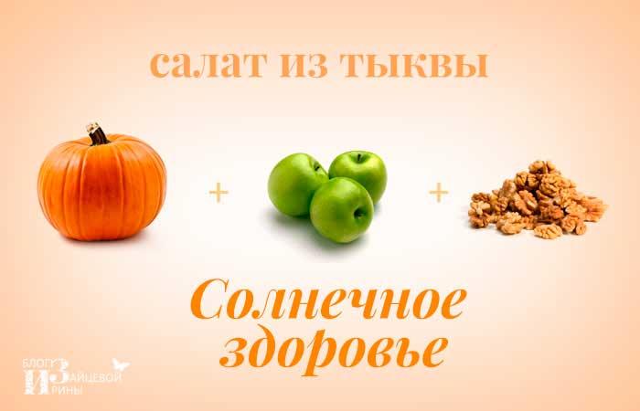 Что полезного в семечках тыквы для беременных 100