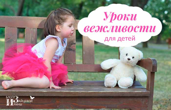 Великолепный Гинкго Билоба и его лечебные свойства, Блог Ирины Зайцевой