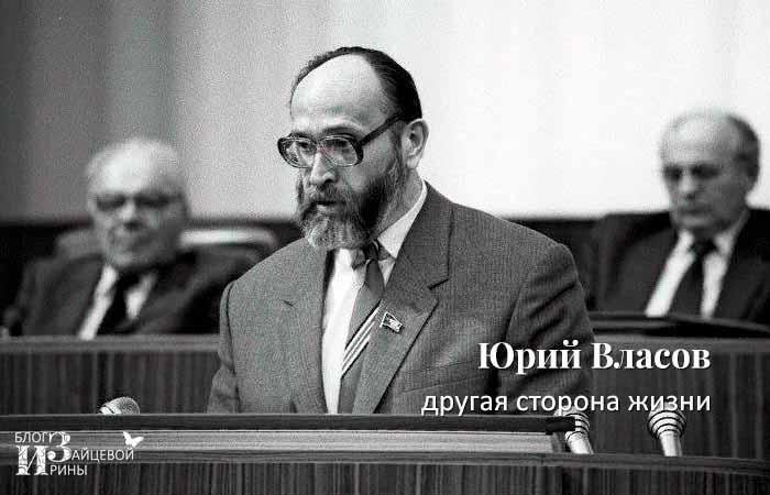 Юрий Власов фото 7