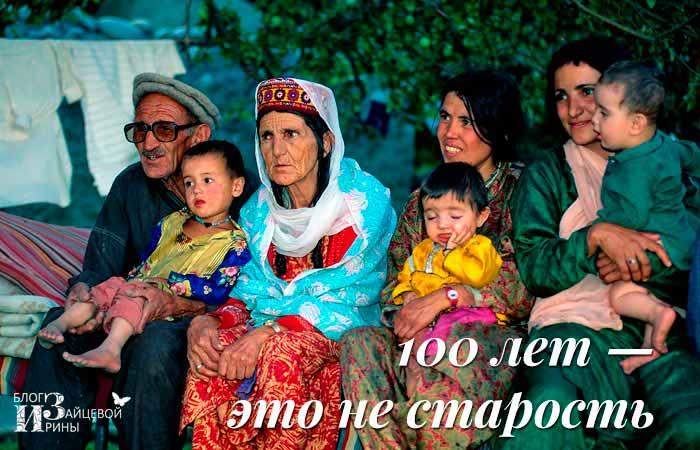 Хунза - единственный здоровый и счастливый народ во всем мире.