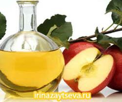 Яблочный уксус в домашних условиях. Как приготовить?