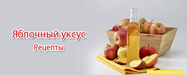 Поздравления мужа с юбилеем на татарском языке