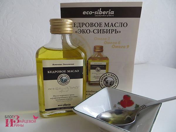Кедровое масло с живицей лечебные свойства и противопоказания