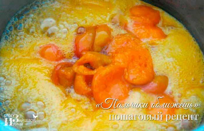 варенье из абрикосов дольками фото 5