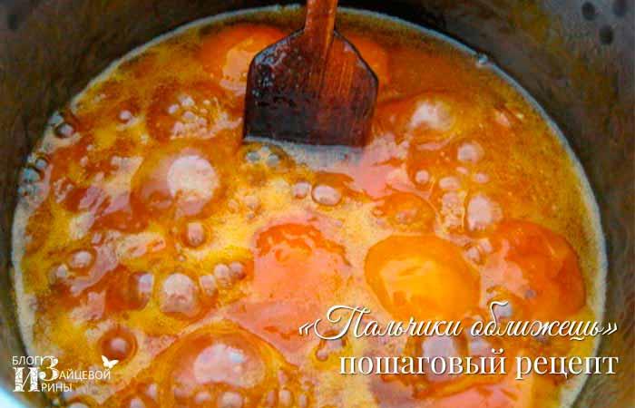 варенье из абрикосов дольками фото 6