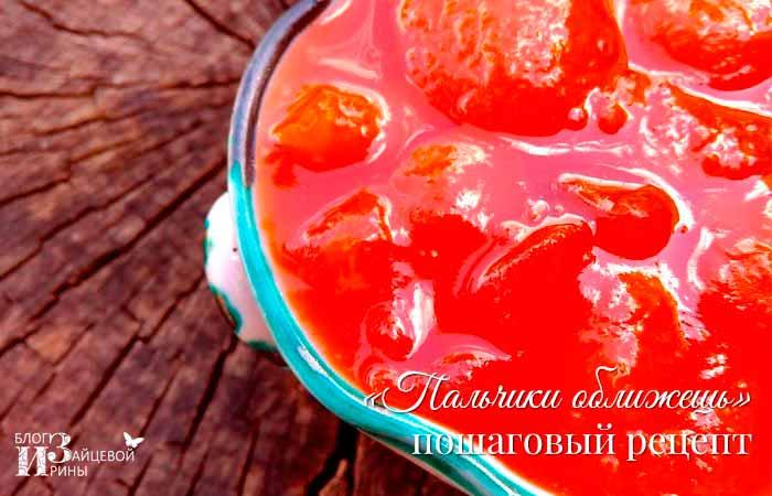 варенье из абрикосов дольками фото 8