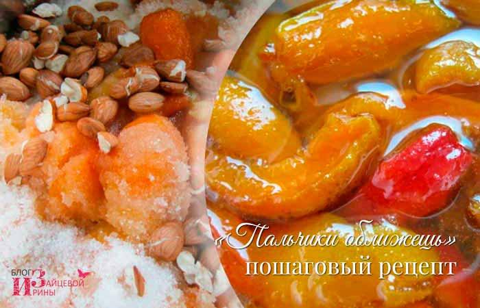 варенье из абрикосов дольками фото 4