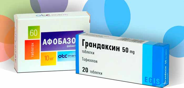 Афобазол или негрустин