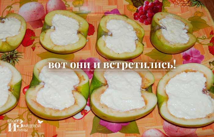 Рецепт запеченых яблок с творогом