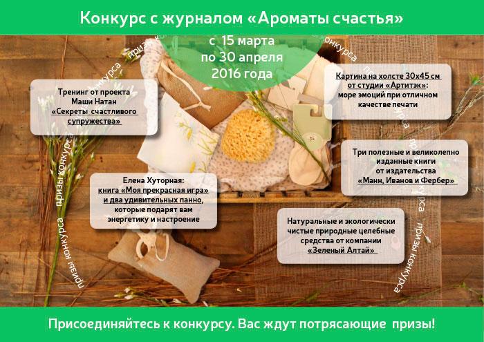 мумие алтайское отзывы гинекология