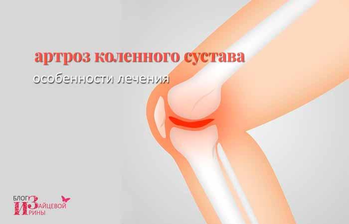 Гимнастики при треске в суставах протезирование суставов