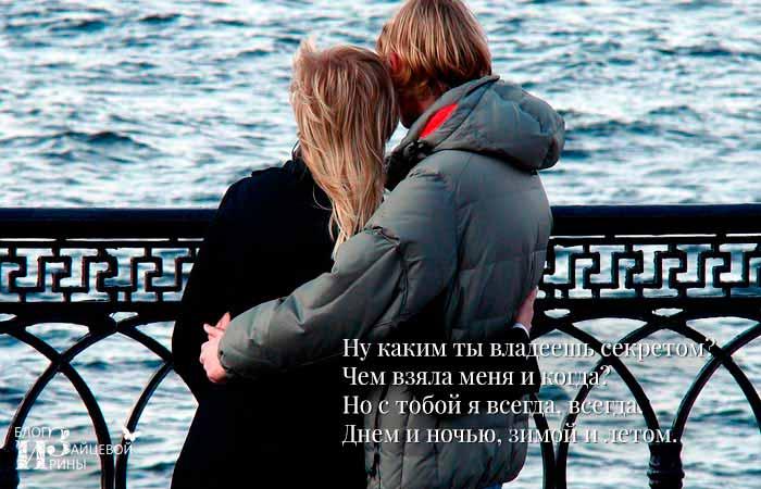 стихи Асадова о любви фото 1