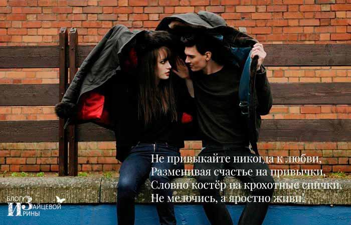 стихи Асадова о любви фото 2