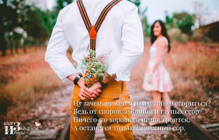 стихи Асадова о любви фото 3