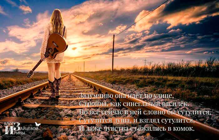 стихи Асадова о любви фото 4