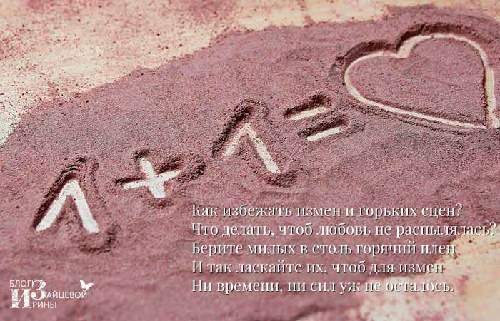 стихи Асадова о любви фото 5