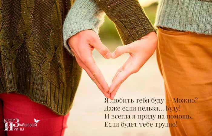стихи Асадова о любви фото 6