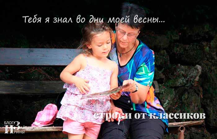 Стихи про бабушку красивые