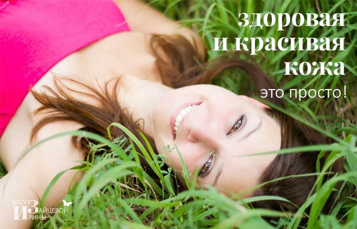 /badyaga-dlya-lica.html