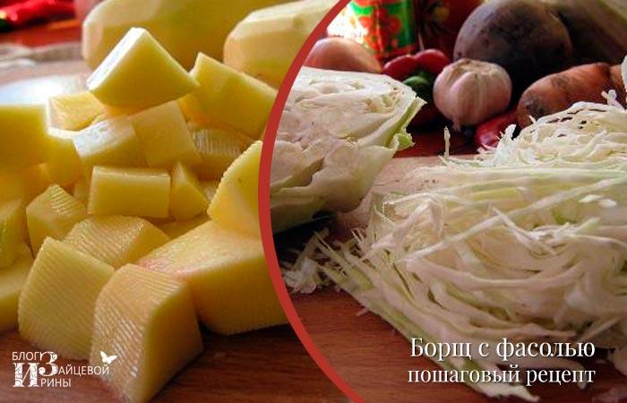 Борщ с фасолью фото 6